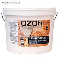"""Штукатурка декоративная OZON """"Травертин 300"""" акриловая 16 кг"""