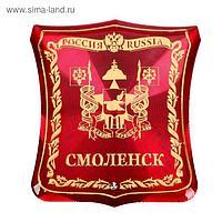 Магнит-герб «Смоленск»
