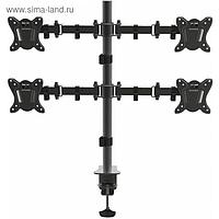 """Кронштейн Arm Media LCD-T14, для монитора, 15""""-32"""", до 6 кг, черный"""