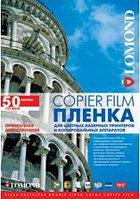 0707415 Lom PE DS color Las Film прозрачная, двусторонняя, A4, 125 мкм, 50 листов для норм.температуры (27п.