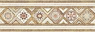 Керамическая плитка DWU11ALB424