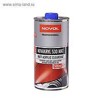 Лак Novol novakryl 530 матовый 2+1 0,5 л
