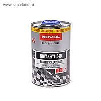 Лак Novol novakryl 540 express2+1 1 л