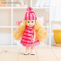 Кукла классическая «Маленькая Леди» в шапочке, МИКС