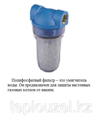 Фильтр для воды Atlas Filtri (Италия) Dosafos Mignon Plus L3P 1/2
