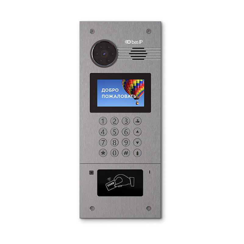 Вызывная видеопанель многоабонентская AA-07BC SILVER