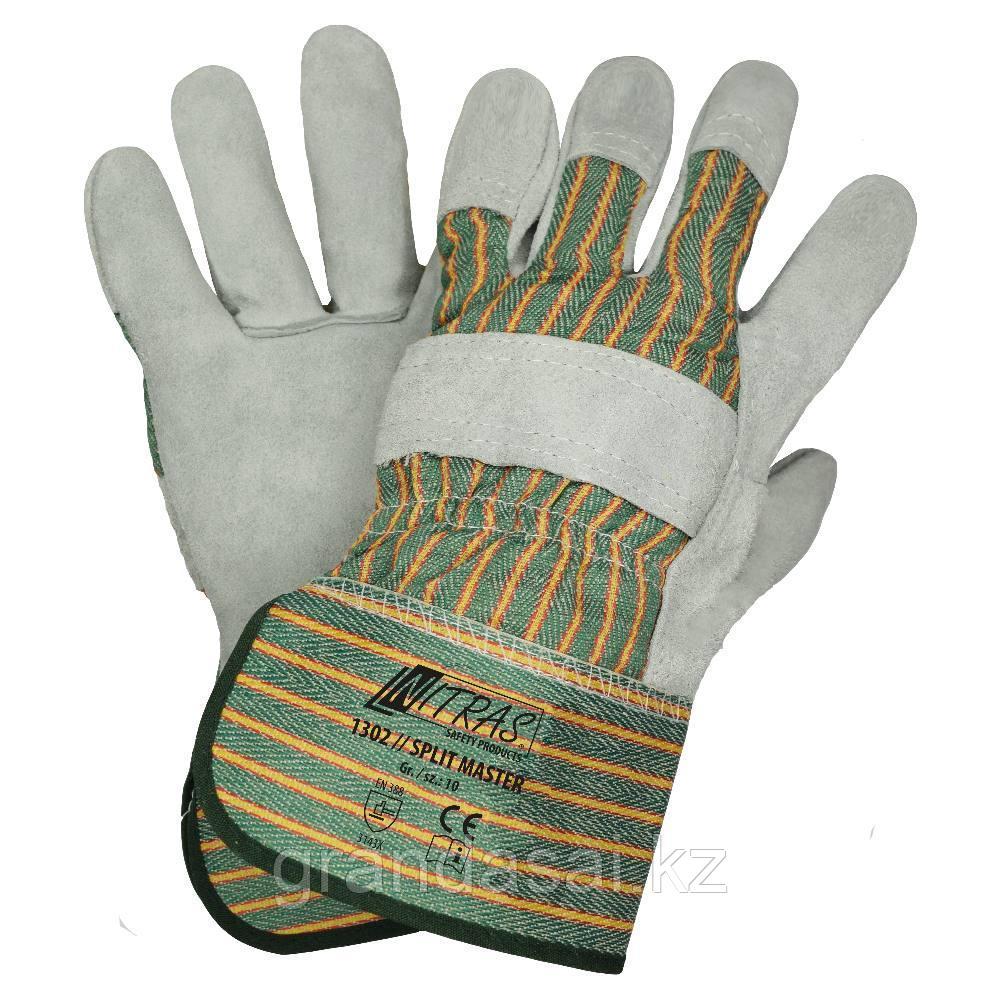 Перчатки спилковые NITRAS MASTER