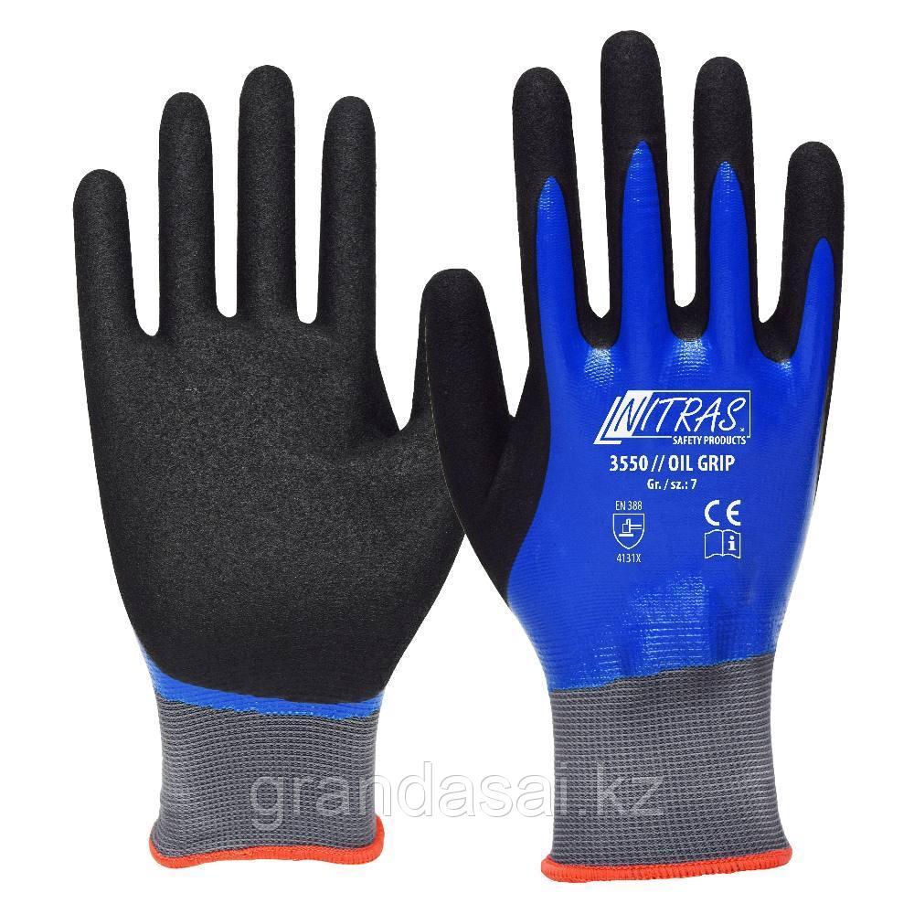 Рабочие нейлоновые серные трикотажные перчатки NITRAS OIL GRIP