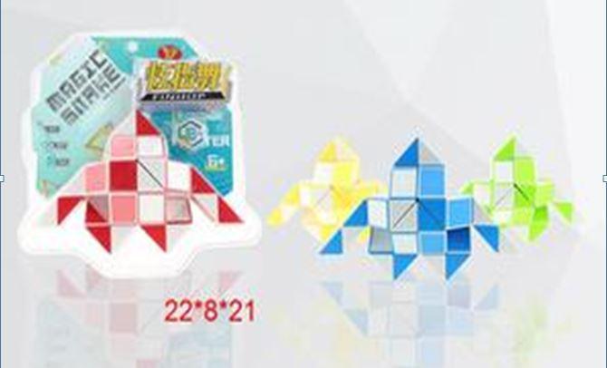 "Кубик рубик ""Змейка"" ( УЖ6614* )"