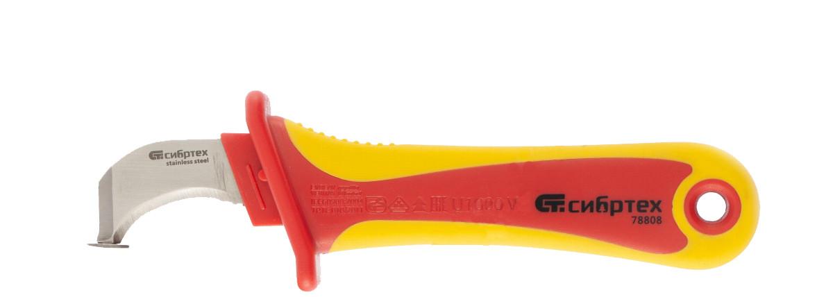 (78808) Нож диэлектрический до 1000 В, для снятия оплетки электрокабелей// СИБРТЕХ