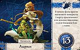 Настольная игра Герои Терринота, фото 9