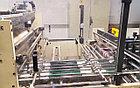 Автоматическая окошковклеивающая машина KOHMANN Universal F-1106/1 2003г.в. самонаклад в Один поток, фото 4