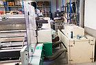 Автоматическая окошковклеивающая машина KOHMANN Universal F-1106/1 2003г.в. самонаклад в Один поток, фото 8
