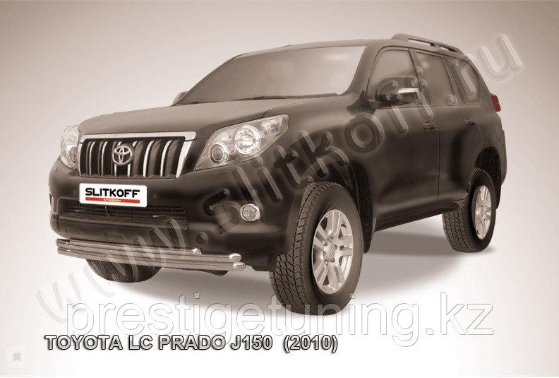 Защита переднего бампера d57+d57+d42 тройная радиусная Toyota Land Cruiser Prado 150 2009-13