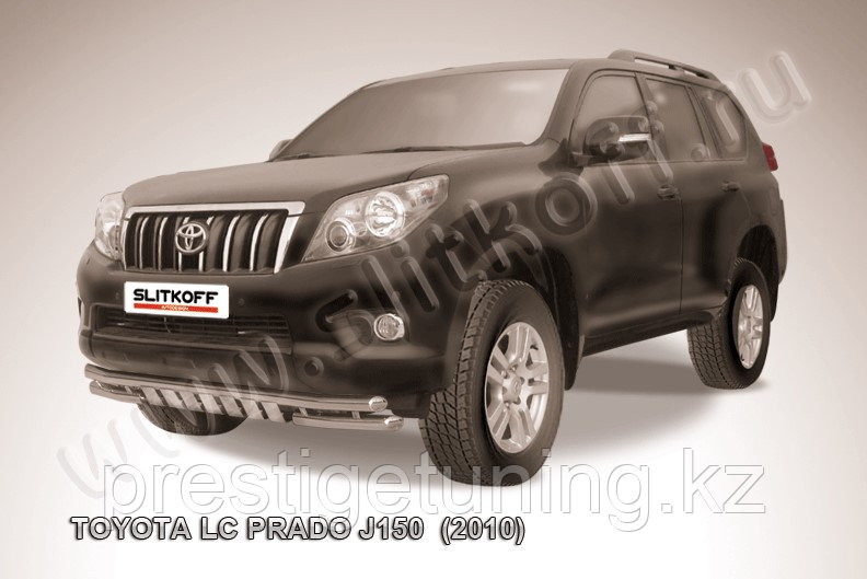 Защита переднего бампера d57+d57 двойная с защитой картера Toyota Land Cruiser Prado 150 2009-13