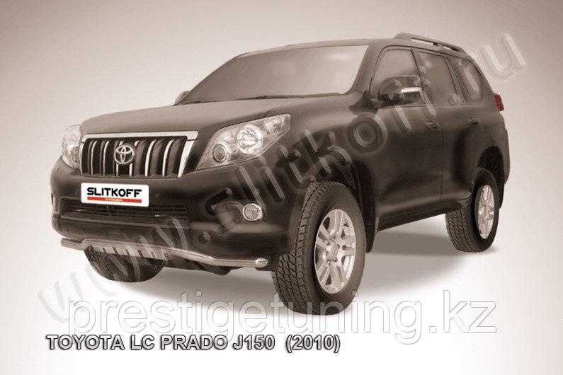 """Защита переднего бампера d57 """"волна"""" с защитой картера Toyota Land Cruiser Prado 150 2009-13"""