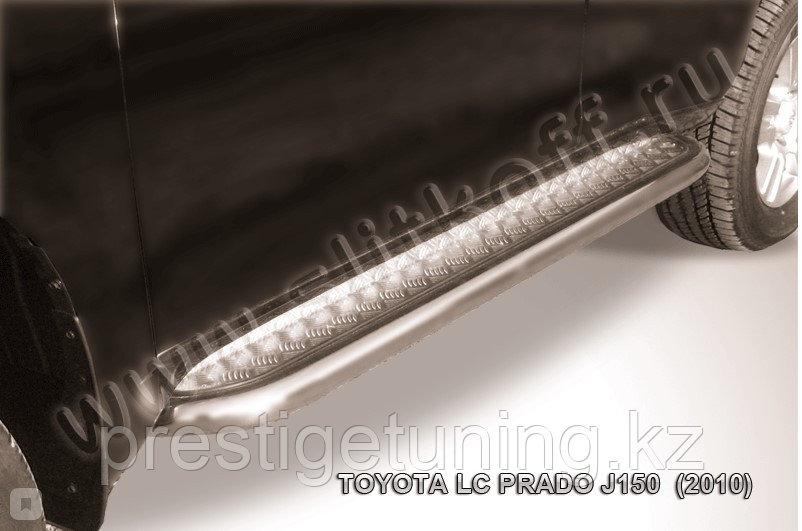 Защита порогов d57 с листом Toyota Land Cruiser Prado 150 2009-13