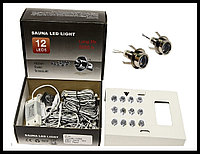 Точечное освещение для инфракрасной сауны Sauna LedLight Silver (12V, 6 точек), фото 1