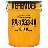 """""""DEFENDER ФА-1533"""" Однокомпонентная быстровысыхающая фенол-алкидная грунт-эмаль"""