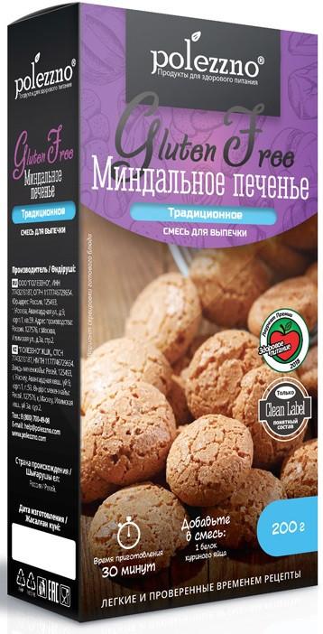 Смесь для выпечки «Миндальное печенье»