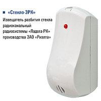 Стекло-3-РК Извещатель разбития стекла радиоканальный
