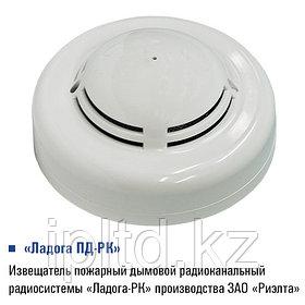 Ладога-ПД-РК Извещатель пожарный дымовой радиоканальный
