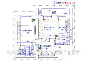 2 комнатная квартира в ЖК Arai Apartments 56.15 м²