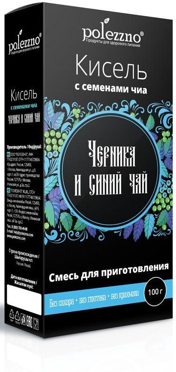 Кисель с семенами чиа «Черника и синий чай»