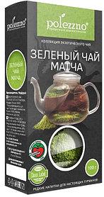 Чай зелёный «Матча» 100г