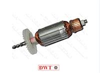 Якорь дрели DWT 750