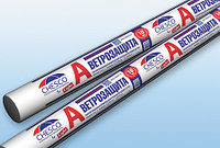 Проницаемая ветро-влагозащитная мембрана Chesco Light A 60м.кв., фото 1