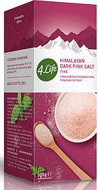 Соль гималайская розовая (мелкая), 500 г