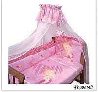 Комплект в кровать Золотой гусь Мишутка розовый, фото 1