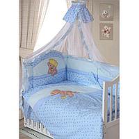 Комплект в кровать Золотой гусь Мишка-Царь (8 предметов) голубой, фото 1