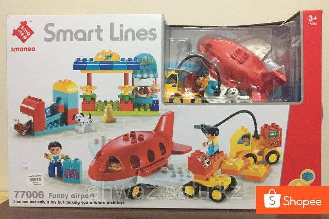 """Конструктор Smoneo """"Забавный аэропорт"""" 77006 (аналог Lego Duplo) 88 дет."""