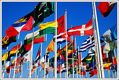 Флаги на заказ