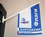 Флаги на заказ, фото 3