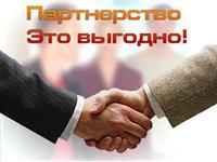Ищем Дилеров и представителей по Казахстану