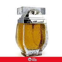 Nabeel Aseer Al Shawq Silver