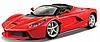 Детская машина Ferrari LaFerrari Aperta Maisto.Assembly Line