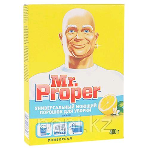 Mr. Proper, порошок 400 гр универсальный
