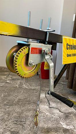 Лебедка Механическая 500 кг, фото 2