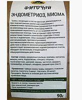 Сбор Эндометриоз, миома 90 г В НАЛИЧИИ В АЛМАТЫ