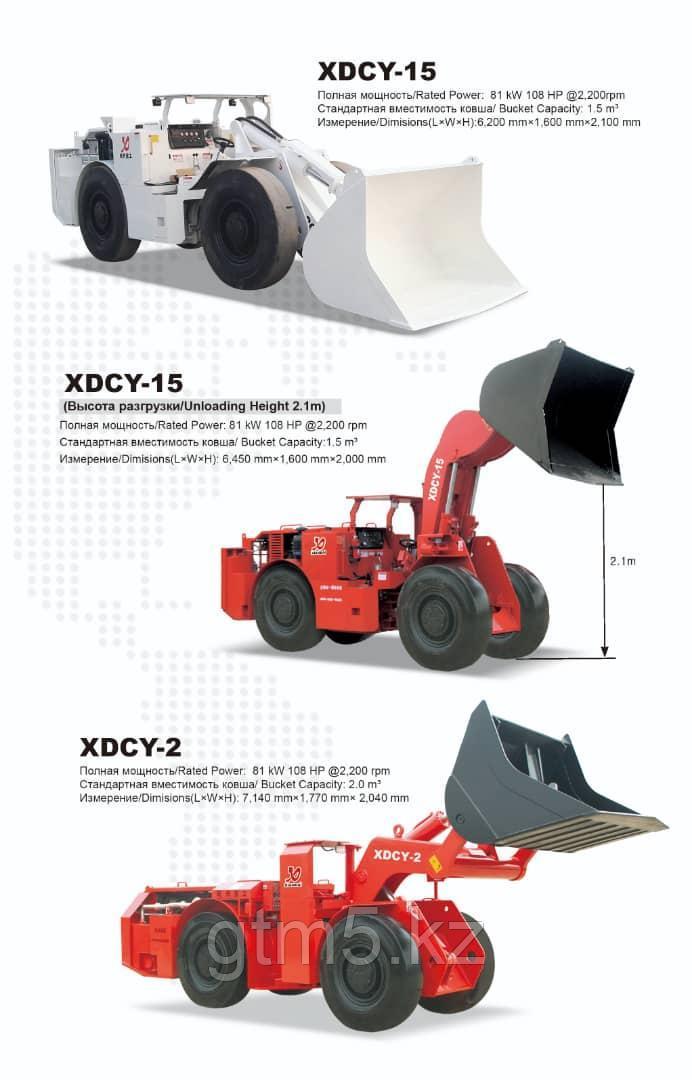 Погрузчик ковшевой XDCY-15