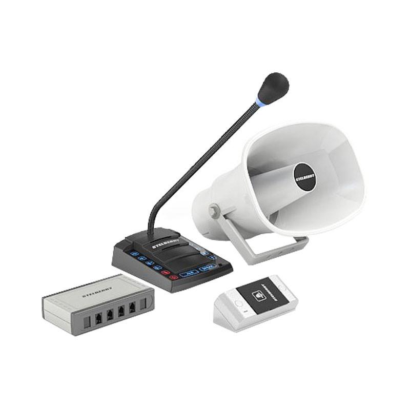 Многоканальное переговорное устройство S-645