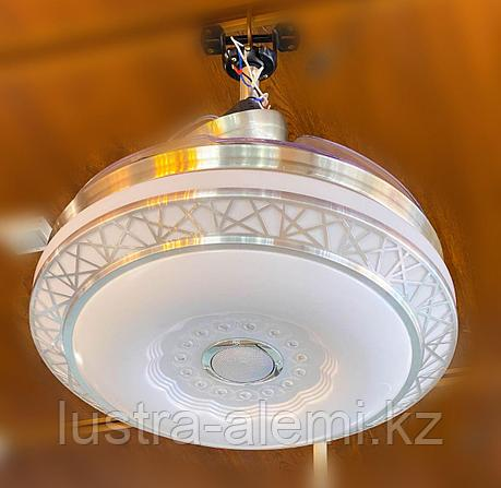 Вентилятор 8539 Bluetooth, фото 2