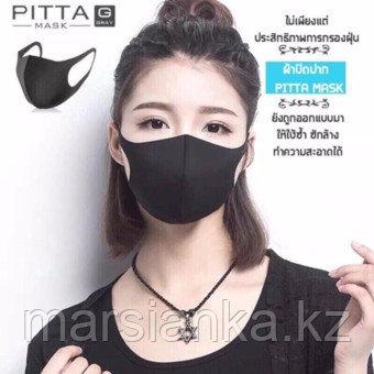 Маска  PITTA (тонкая), черная, 1штука