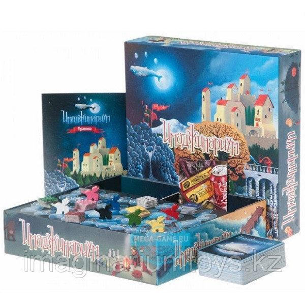 Настольная игра Имаджинариум для взрослых