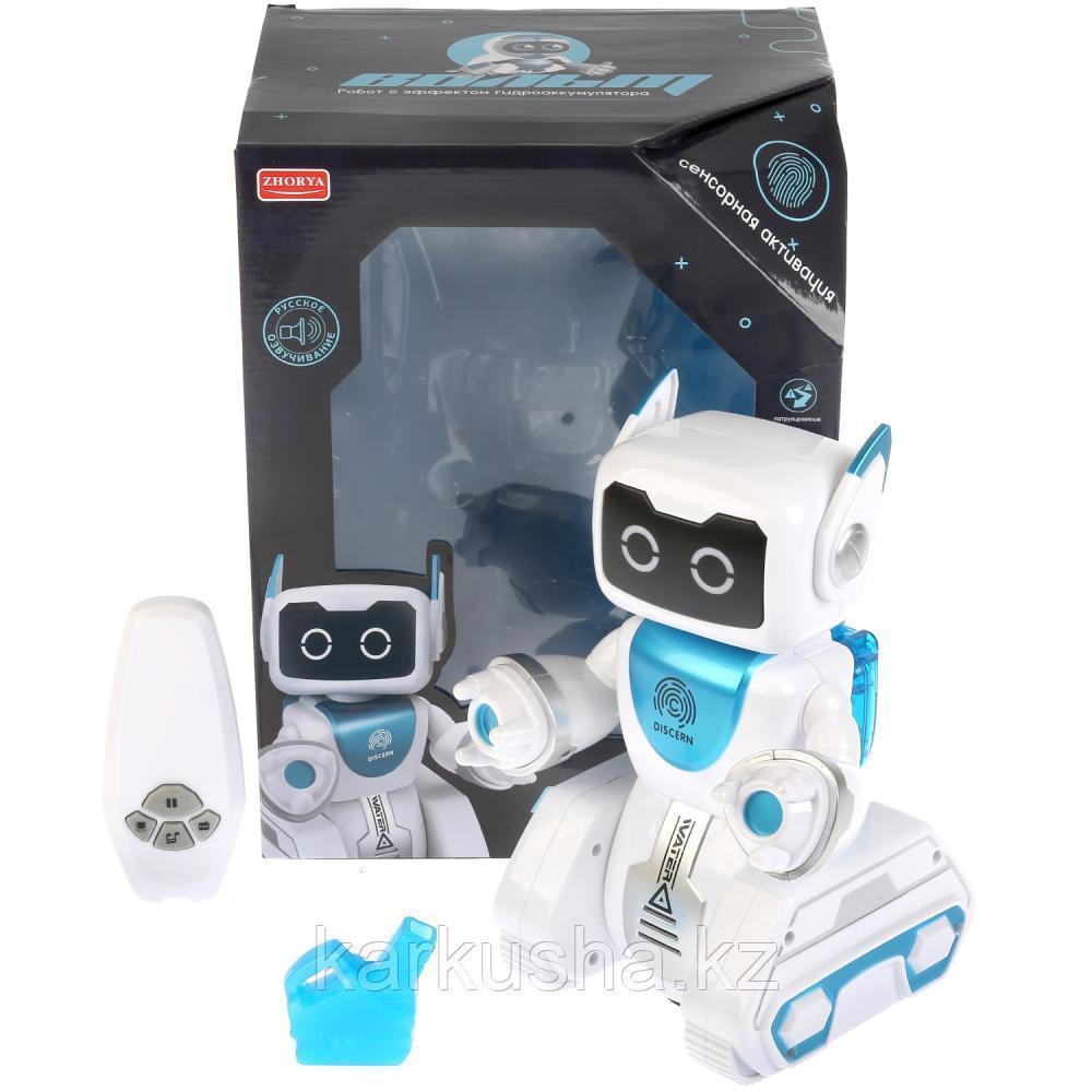 Робот Пультовод Вольт радиоуправляемый