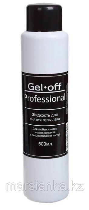 """Средство для снятия гель-лака """"Gel Off"""", 500мл"""